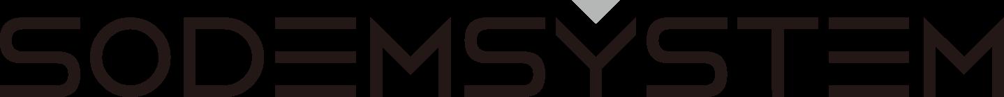 ソデムシステム
